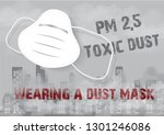 dust mask with warning wording... | Shutterstock .eps vector #1301246086