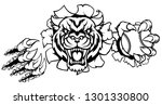 a tiger angry animal sports... | Shutterstock .eps vector #1301330800