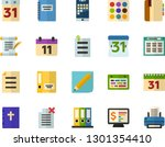 color flat icon set   bible...   Shutterstock .eps vector #1301354410