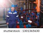 gaz operator  the operator... | Shutterstock . vector #1301365630