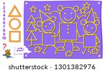 printable educational page for... | Shutterstock .eps vector #1301382976