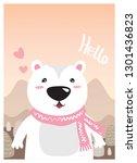 a cheerful white bear design... | Shutterstock .eps vector #1301436823