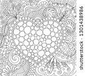 line art design of tones... | Shutterstock .eps vector #1301438986