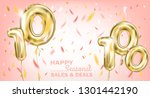 high quality vector image of...   Shutterstock .eps vector #1301442190