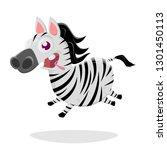 funny zebra cartoon illustration | Shutterstock .eps vector #1301450113