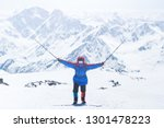 elbrus  a mountaineer on the... | Shutterstock . vector #1301478223