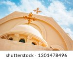 coptic orthodox church of the... | Shutterstock . vector #1301478496