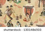 japanese and chinese culture... | Shutterstock .eps vector #1301486503