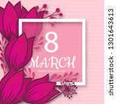 abstract pink floral greeting... | Shutterstock .eps vector #1301643613