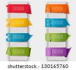 abstract origami retro banners... | Shutterstock .eps vector #130165760