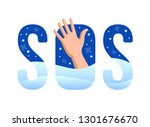 sign sos. hand asks for help in ... | Shutterstock .eps vector #1301676670