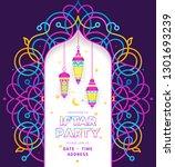 vector ramadan kareem card ... | Shutterstock .eps vector #1301693239