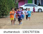 udonthani  thailand   february... | Shutterstock . vector #1301707336