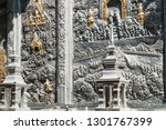 detail of aluminium and silver... | Shutterstock . vector #1301767399