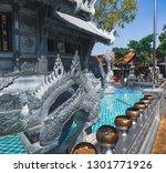 wat si suphan has aluminium and ... | Shutterstock . vector #1301771926