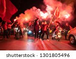blurred background of crowd of... | Shutterstock . vector #1301805496