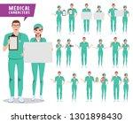 medical characters vector set....   Shutterstock .eps vector #1301898430