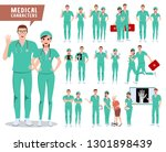 medical surgeon vector... | Shutterstock .eps vector #1301898439