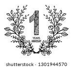 1 year anniversary celebration... | Shutterstock .eps vector #1301944570
