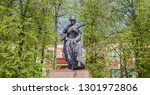 "memorial ""eternal flame"". gomel.... 