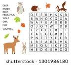 educational game for kids. word ... | Shutterstock .eps vector #1301986180
