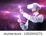 businessman with virtual... | Shutterstock . vector #1302043273