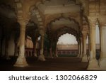 agra fort the diwan i khas ... | Shutterstock . vector #1302066829