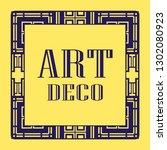 vintage invitation frame in art ... | Shutterstock .eps vector #1302080923