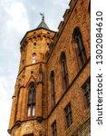 hechingen  germany   august 17  ...   Shutterstock . vector #1302084610