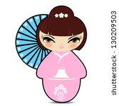 Cute Kokeshi Doll  Vector...