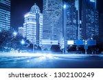 shanghai lujiazui skyscraper... | Shutterstock . vector #1302100249