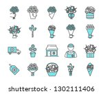 set of bouquet related vector... | Shutterstock .eps vector #1302111406