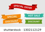 special offer and discount... | Shutterstock .eps vector #1302112129