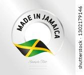 made in jamaica transparent... | Shutterstock .eps vector #1302179146