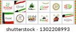illustration of kuwait national ... | Shutterstock .eps vector #1302208993