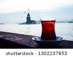maiden's tower in focus with a...   Shutterstock . vector #1302237853