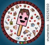 vector illustration in kawaii... | Shutterstock .eps vector #1302252010