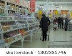 russia  st. petersburg 17 01... | Shutterstock . vector #1302335746