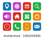 web icon set flat design. set... | Shutterstock .eps vector #1302343300