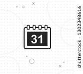 calendar  vector best flat icon ... | Shutterstock .eps vector #1302348616