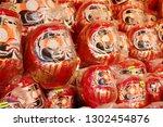 red dharma tumbling dolls... | Shutterstock . vector #1302454876