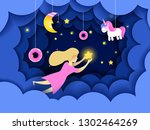 child touching the stars in the ... | Shutterstock . vector #1302464269