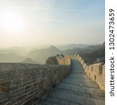 great wall of beijing china | Shutterstock . vector #1302473659