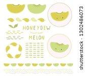 cute honeydew melon vector... | Shutterstock .eps vector #1302486073