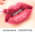 close up of painting pink color ... | Shutterstock . vector #1302501556