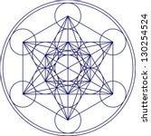 metatrons cube   flower of life | Shutterstock .eps vector #130254524