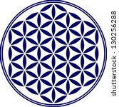 flower of life   vector  ... | Shutterstock .eps vector #130256288