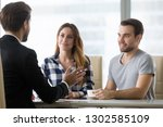 couple customers consulting... | Shutterstock . vector #1302585109