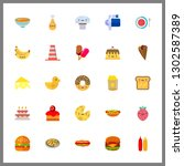 25 delicious icon. vector... | Shutterstock .eps vector #1302587389