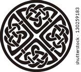 celtic ornament | Shutterstock .eps vector #130259183
